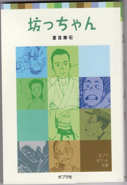 les entretiens de confucius pdf